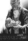 Good and Evil comic book thumbnail.