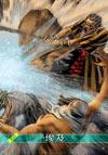 《善与恶》漫画圣经图片4章