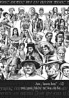 lahu picture bible preview photo chapter