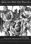 Krikščionių komiksų knyga anglų kalba.
