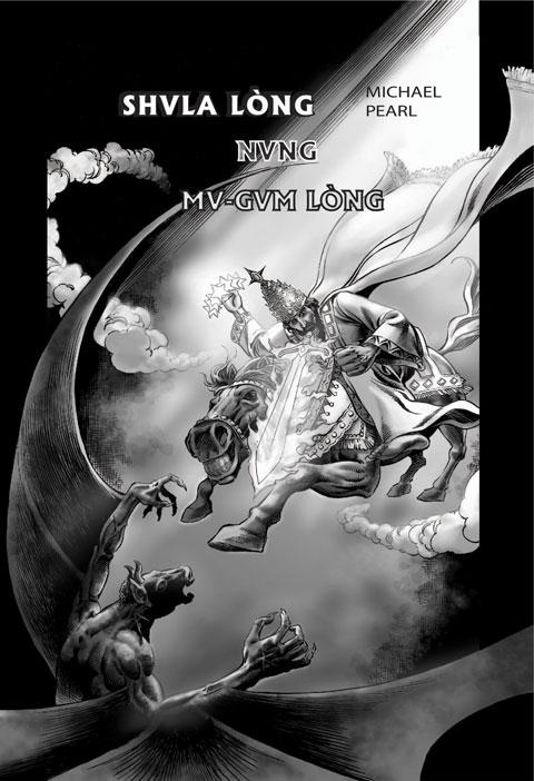 Good and Evil Comic Book. Rawang comic book. Christian comic book in Rawang language.