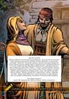 Добро и Зло - Глава 8