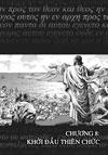 Thiện và Ác hình ảnh kinh thánh.